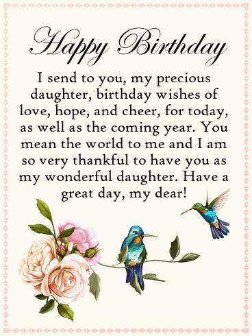 birthday message for a 6 year old daughter ; b_day_fdo47-a708f74076758e0e09f98a7f176413b7