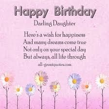 birthday message for a 6 year old daughter ; c110fcb97b81d40da28f0a437e5e3b45