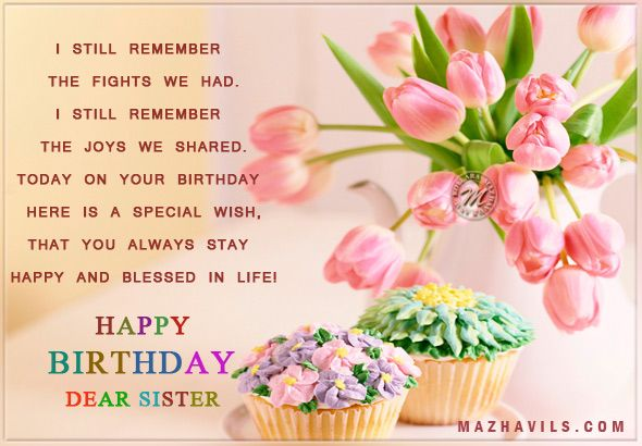 birthday message for a dear sister ; 797a71474ca602ee48b359f7184a1205