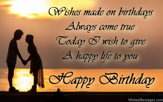 birthday message for a fiancee ; 27e683f3a2f23fd0a30788c0fbd18404