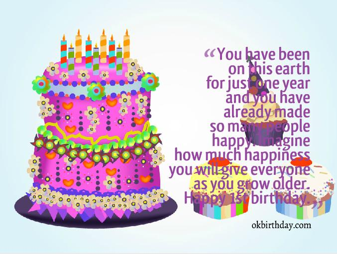 birthday message for daughter turning 1 ; 36-1st-birthday-quotes-for-girls