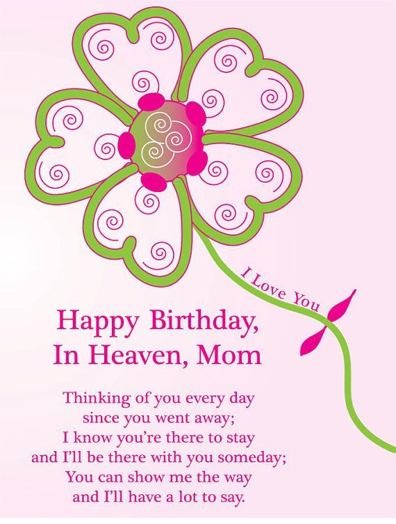 birthday message for deceased mother ; 3eb76be717f398354e212472f7071c15