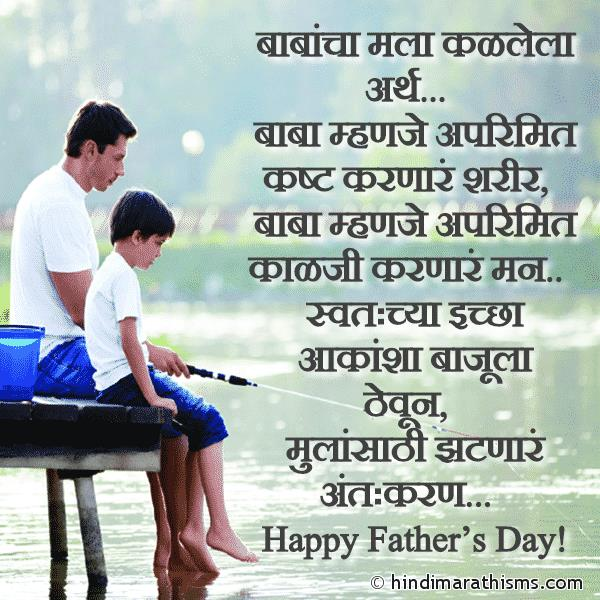 birthday message for father in marathi ; Fathers-Day-Message-Marathi