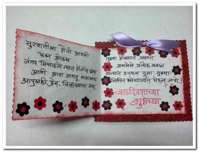 birthday message for father in marathi ; happy-birthday-wishes-to-dad-from-daughter-in-marathi