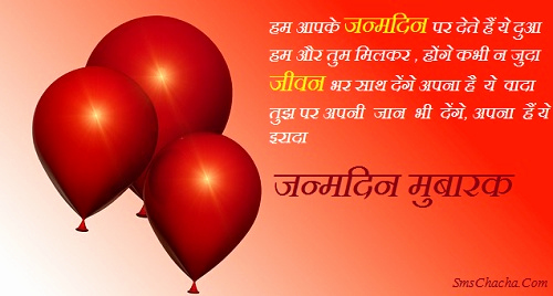 birthday message for husband in hindi ; happy-birthday-message-for-husband-new-top-happy-birthday-wishes-to-best-friend-in-hindi-mccarthy-travels-of-happy-birthday-message-for-husband