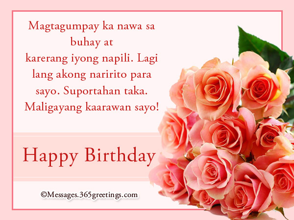 birthday message for mother in tagalog ; tagalog-birthday-greetings