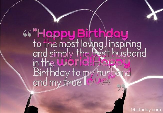 birthday message for my lovely husband ; 13-birthday-wishes-for-husband