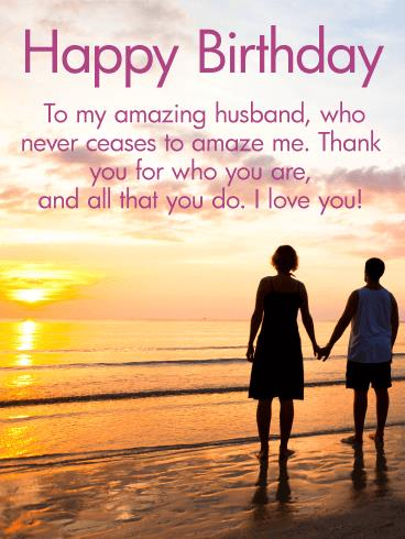 birthday message for my lovely husband ; b_day_fhb15