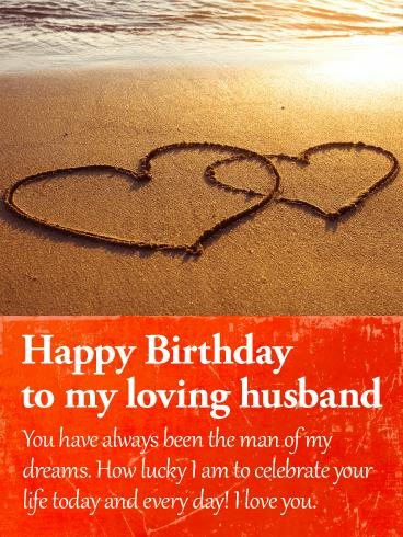 birthday message for my lovely husband ; b_day_fhb44