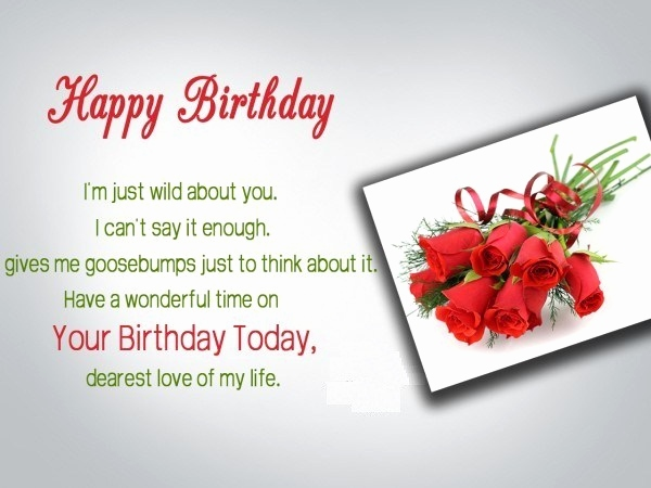 birthday message for my lovely husband ; happy-birthday-wishes-to-husband-new-54-famous-husband-birthday-wishes-and-wallpaper-of-happy-birthday-wishes-to-husband