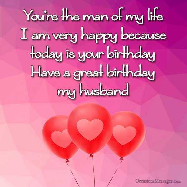 birthday message for my lovely husband ; happy-birthday-wishes-to-my-husband-beautiful-happy-birthday-wishes-and-messages-for-husband-of-happy-birthday-wishes-to-my-husband