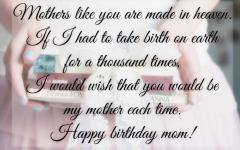 birthday message for my parents ; 1270f862e7aae222ddc7d9e81fbd7f86
