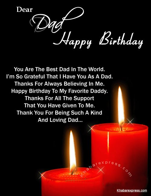 birthday message for my parents ; 3a6ebc563535d6eed767b78d31998e11--happy-birthday-dad-e-cards