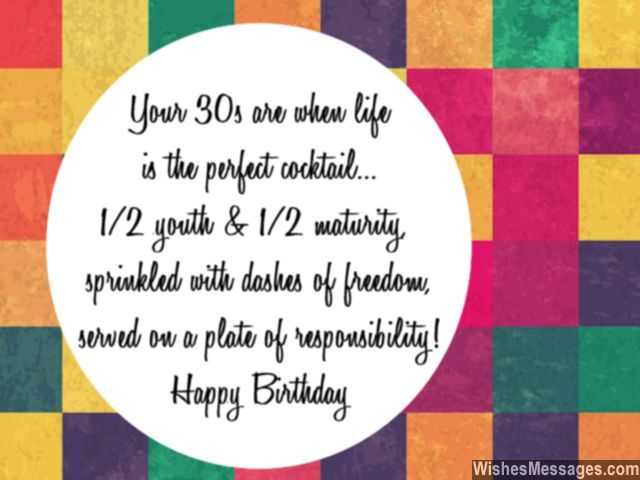birthday message for my son turning 5 ; Birthday-wishes-quote-for-turning-thirty-five-or-in-thirties-640x480