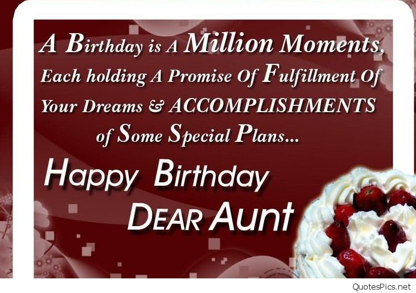 birthday message for nephew in hindi ; birthday-wishes-for-aunt-04
