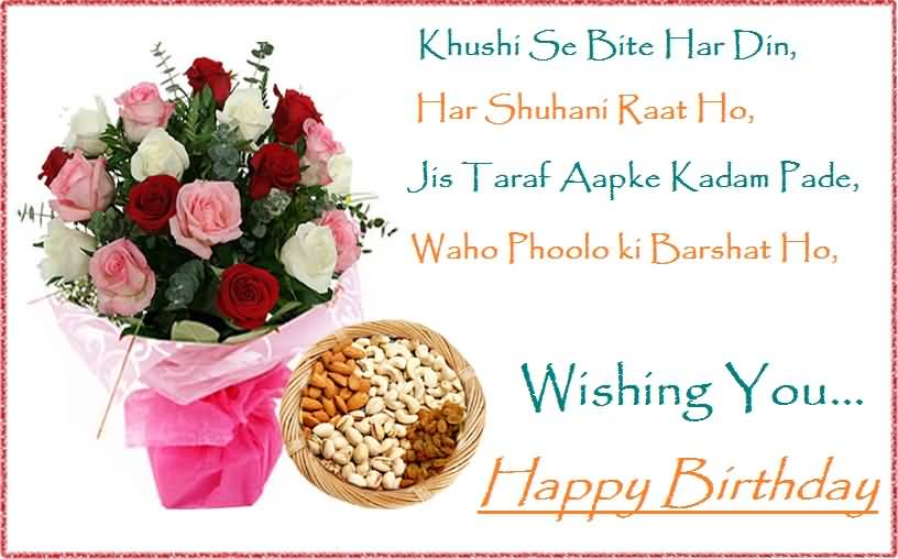 birthday message for nephew in hindi ; birthday-wishes-for-hindi-e-card