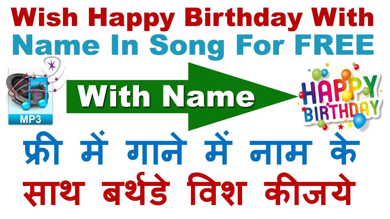birthday message for nephew in hindi ; maxresdefault