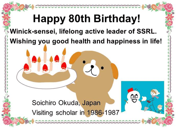 birthday message for office colleague ; soihi