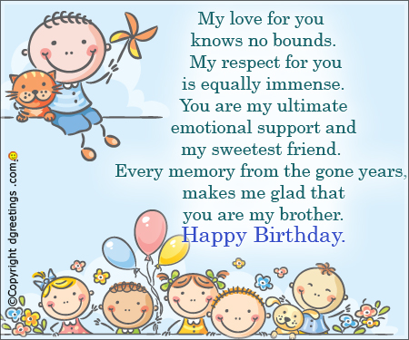 birthday message to a big brother ; birthday-brother-card