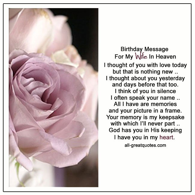 birthday message to my wife ; Birthday-Message-For-My-Wife-In-Heaven