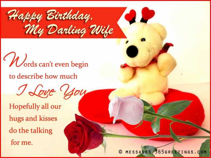 birthday message to my wife ; romantic-birthday-wishes-for-wife-awesome-happy-birthday-wishes-messages-and-greetings-messages-of-romantic-birthday-wishes-for-wife