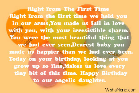 birthday poem for a daughter from mother ; 1976-daughter-birthday-poems