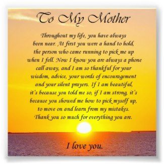 birthday poem for a daughter from mother ; a76970f3ddbe85570508bc249970ceb7