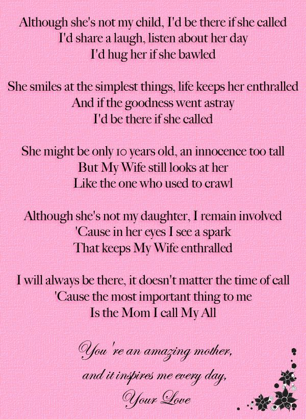 birthday poem for a daughter from mother ; ce0e5f34147a8b4b68aabb139f6d381d