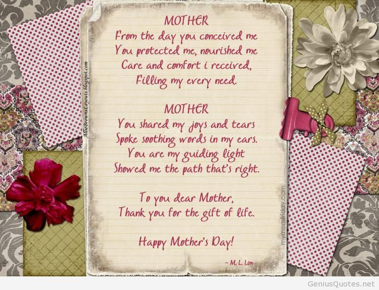 birthday poem for a daughter from mother ; mymomfriday-POEM