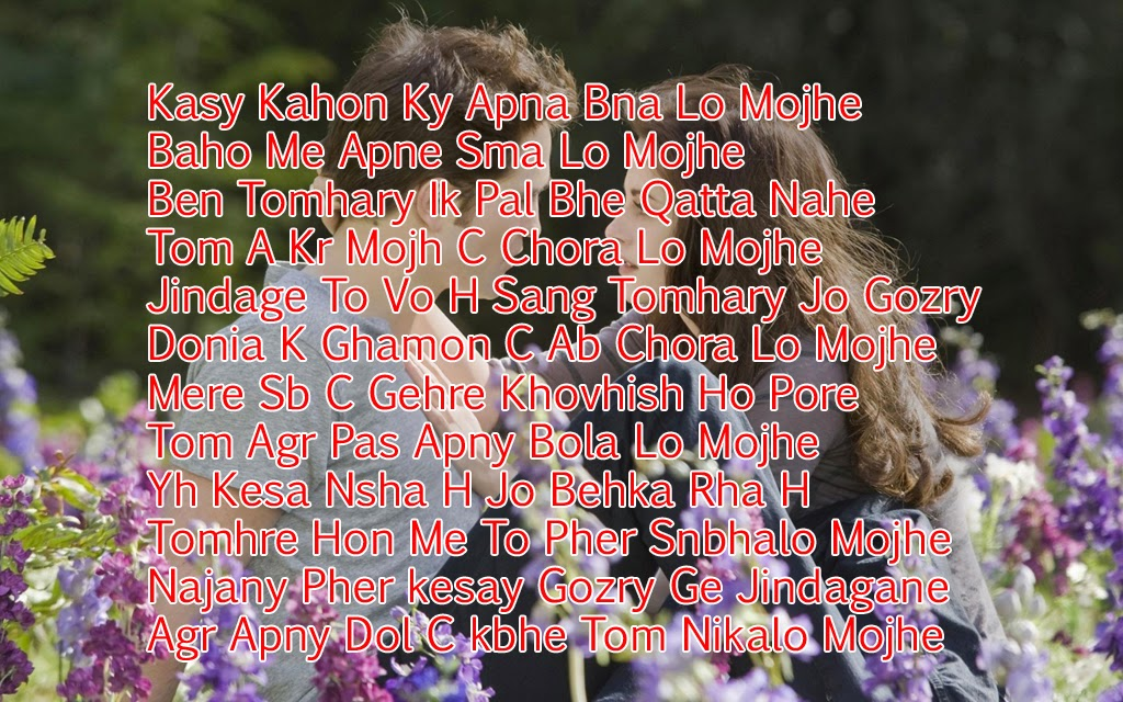 birthday poem for girlfriend in hindi ; Love+Poems+In+Hindi+For+Boyfriend+Collection+With-Images