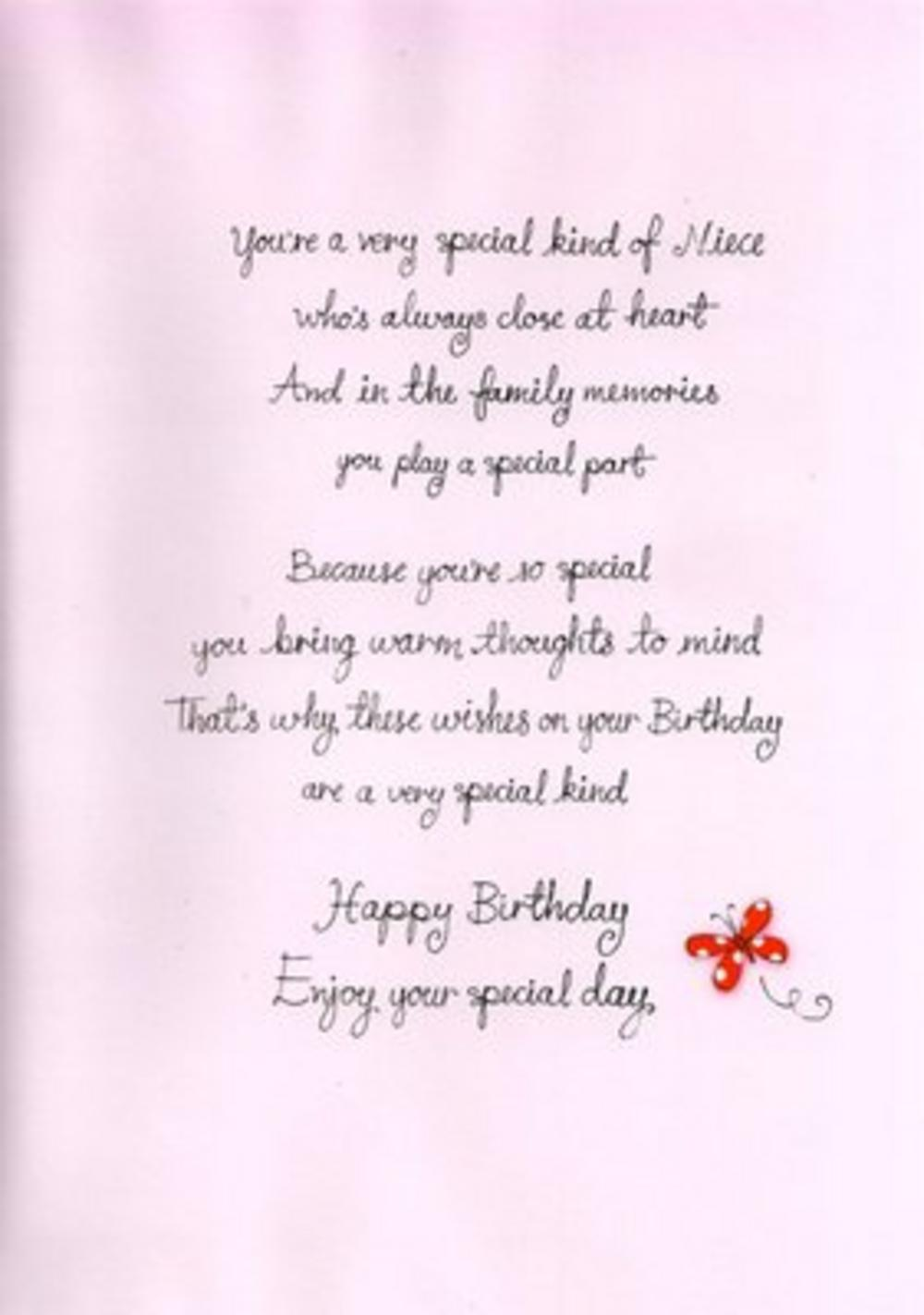 birthday poem for niece ; 8ba6247a213229f7e5e9ae55ab8875ef