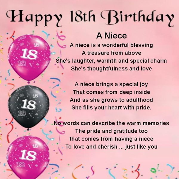 birthday poem for niece ; happy-birthday-to-my-niece-poem