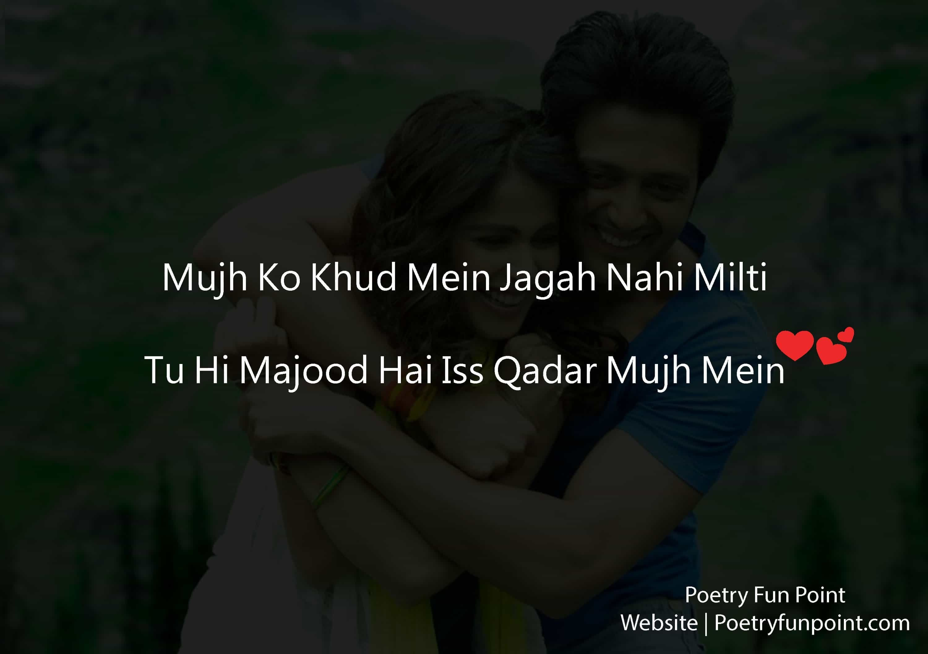 birthday sad poetry ; sad-birthday-quotes-awesome-urdu-sad-poetry-pic-urdu-sad-poetry-urdu-sad-poetry-2017-of-sad-birthday-quotes