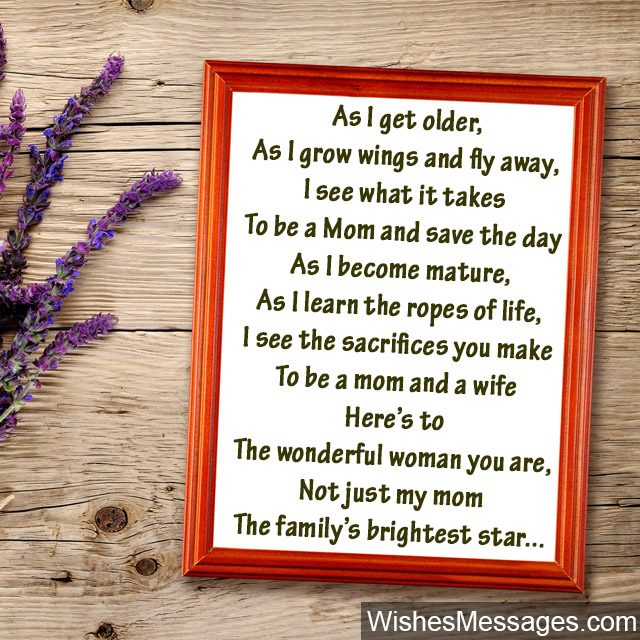 birthday verses for mom ; Dear-mom-poem-from-son-or-daughter-640x640