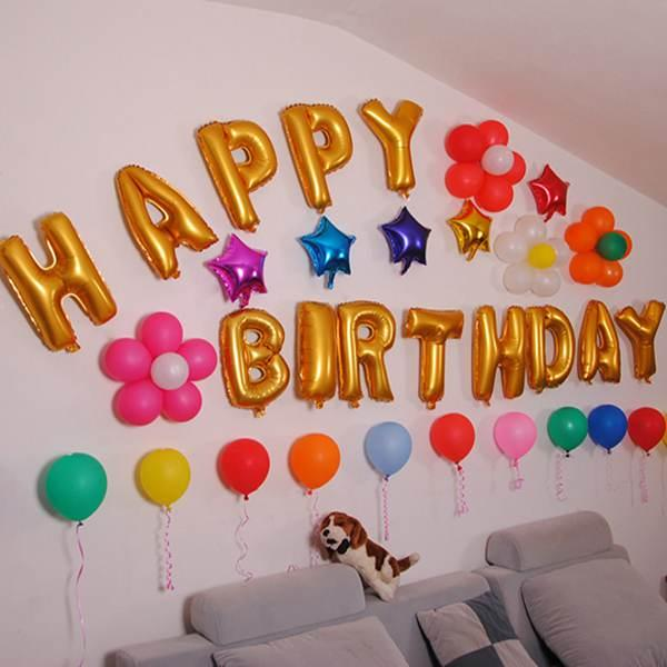 birthday wall design ; birthday-wall-decorations-6-decoration-handmade-party-decor-office