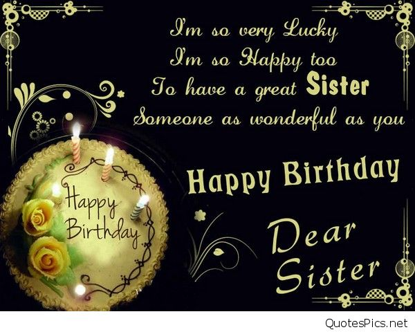 birthday wish to sister sms ; happy-birthday-wishes-sister