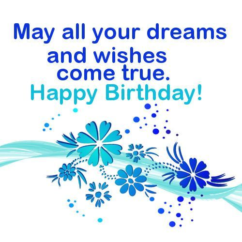 birthday wishes clip art ; c9f86fa7e56b445f95247cc71ae2363b