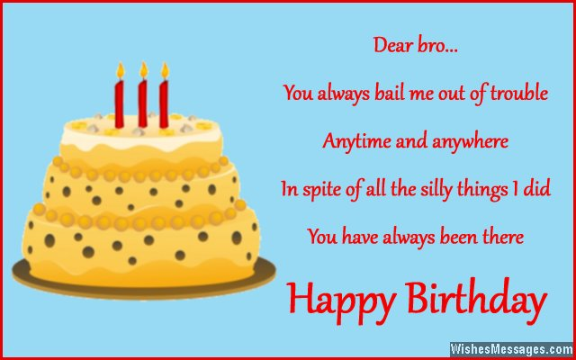 brother birthday greetings message ; Cute-birthday-greeting-card-for-brother