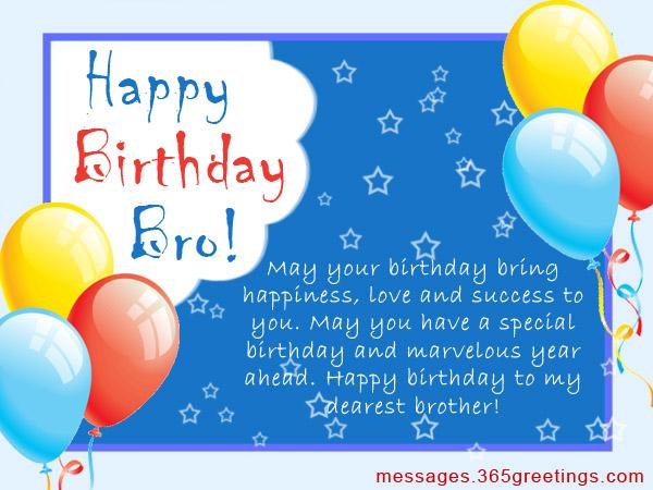 brother birthday greetings message ; birthday-wishes-for-younger-brother