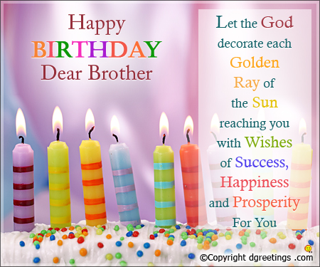 brother birthday greetings message ; brother-bday-card-2