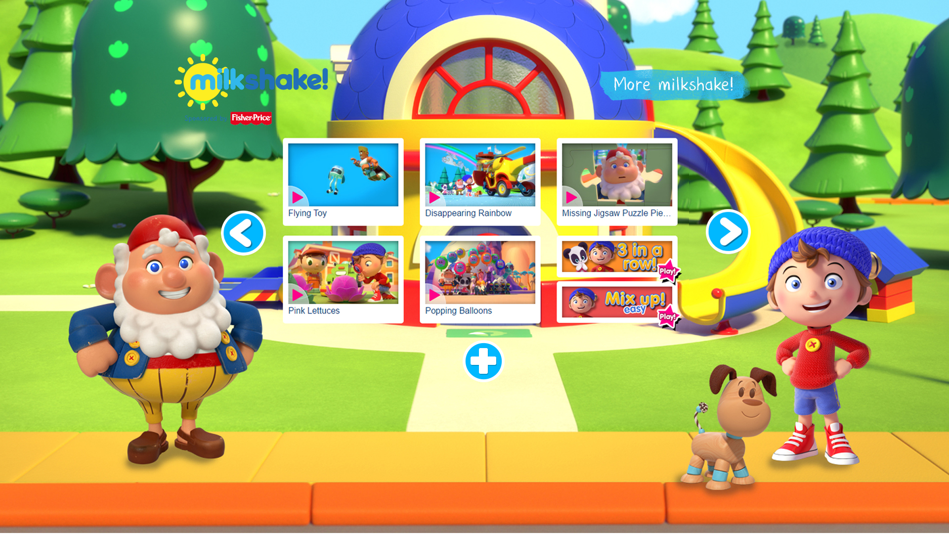 cbeebies birthday card repeat ; Watch%2520programmes