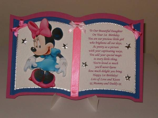 Daughter 1st Birthday Card Personalised 3d325b225bf0f9f6128be327b2378d31