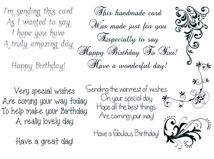 free birthday verses ; greeting-card-sentiments-birthday-greeting-card-verses-for-birthdays-194-best-cards-sentiments-free