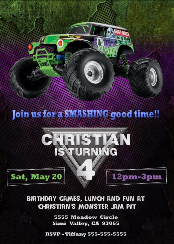 free printable grave digger birthday invitations ; 30a4bbde1ce7d5fea371965a5c3c0c67