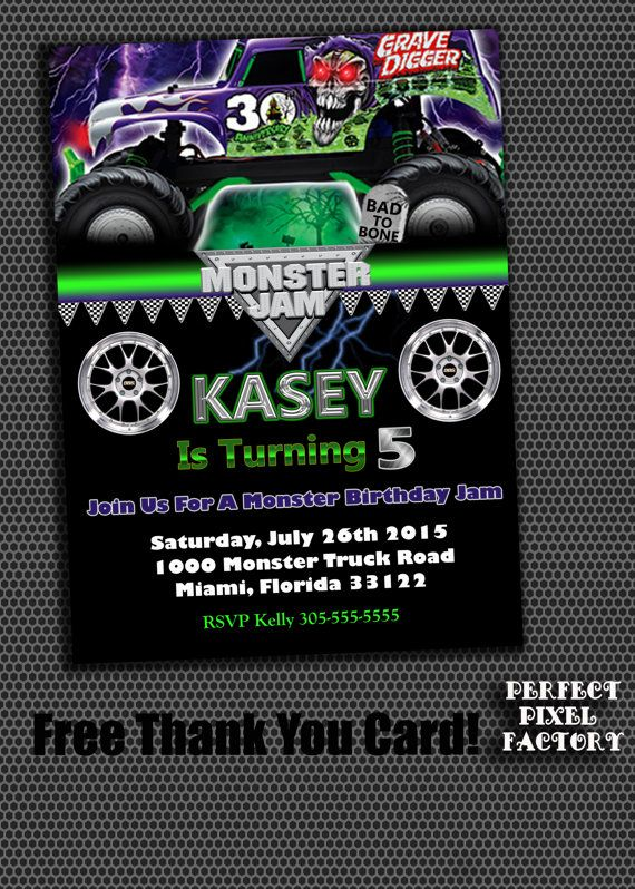 free printable grave digger birthday invitations ; 905aec875abc053df98b317cce00f48b