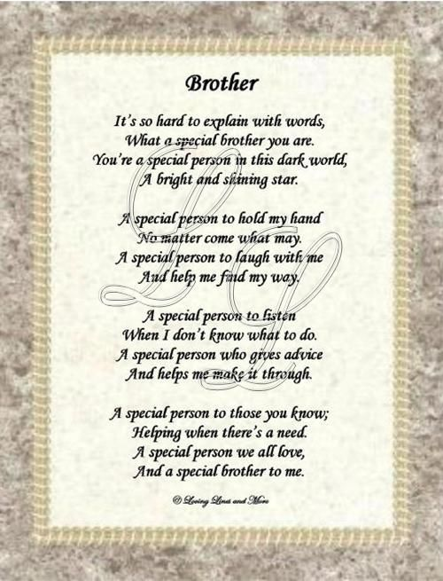 from brother to sister birthday poem ; 0d5e857d3ea5be23de1f426a6ac9b78e