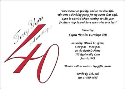 Funny 40th Birthday Party Invitation Wording Remarkable 40Th