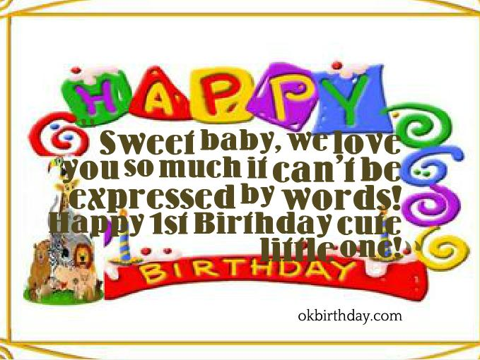 good words for happy birthday ; 14-A-little-bird-sat-in-a-tree