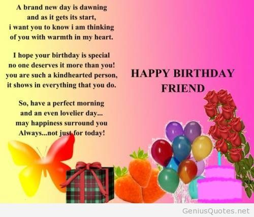 great happy birthday quotes ; cute-happy-birthday-quotes-for-a-best-friend-picture-TpZN