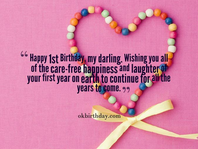 happy 1st birthday quotes ; 11-1st-birthday-quotes-for-girls